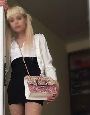 бюджетная проститутка Лили, рост: 167, вес: 42