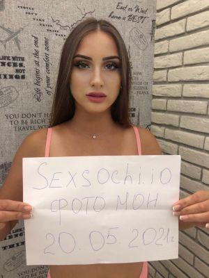 самая дешевая проститутка АникаАдлер , тел. 8 918 606-84-28