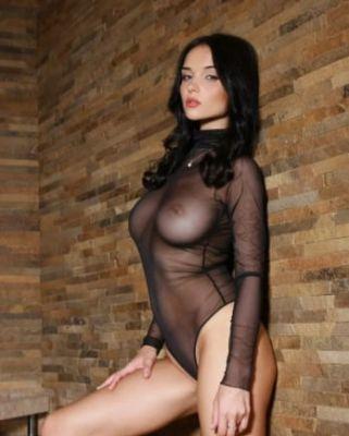 Sexy ❤️Kсюша Поляна , 8 938 436-71-49 — БДСМ анкета