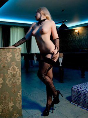 Толстая шлюха Катя Красная поляна , секс-досуг от 4000 руб. в час