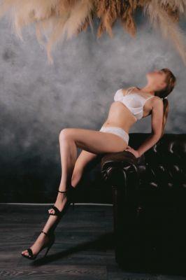 Проститутка рабыня Юля 6000 Анал Адлер, 35 лет, закажите онлайн прямо сейчас