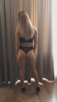 проститутка узбечка Алина, 25 лет