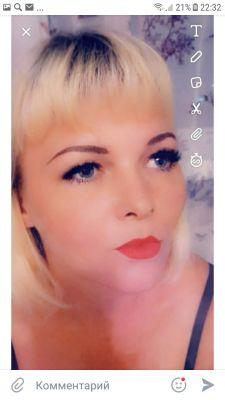 Ирина, фото шалавы