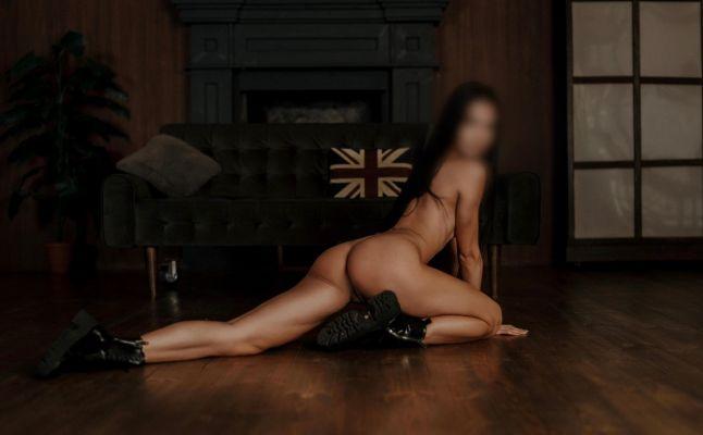 BDSM госпожа ❤️ДАНА❤️, рост: 165, вес: 50, закажите онлайн