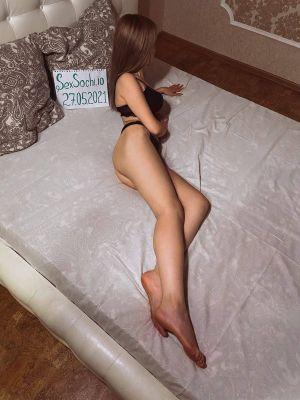 Евгения  — классический массаж от Сочинская проститутки - 5000 руб. в час