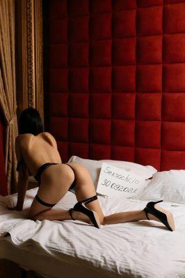 Карина, рост: 170, вес: 51 — проститутка по вызову